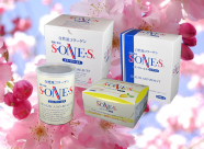 All SONES Products